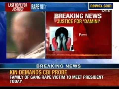 West Bengal Rape Victims Family To Meet The President Later This Evening - Newsx video