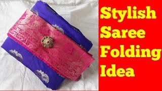 Saree Folding Style || Saree Folding For Packing || Saree Folding Technique || Saree Folding Art