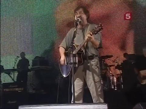 ДДТ Не Стреляй концерт 26.09.2008 в СКК Петербургский