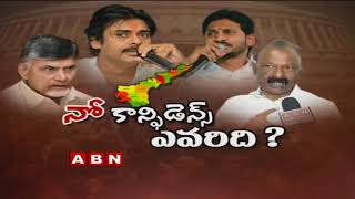 ABN Debate on No Confidence Motion | Part 2
