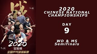 2020 Chinese National Championships | Women's Doubles and Men's Singles Semifinal