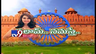 Actress Rashi Khanna with Hyderabad Police || Watch in Salaam Namaste @ 06:30 pm