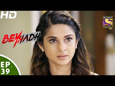 Beyhadh - बेहद - Episode 39 - 2nd December, 2016 thumbnail