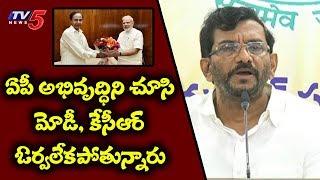 Minister Somireddy Chandramohan Reddy Fires On Modi, KCR, YS Jagan