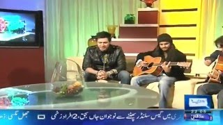 Toh Phir AaoLIVE unplugged by Mustafa Zahid