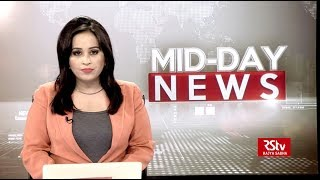 English News Bulletin – Oct 20, 2018 (1 pm)