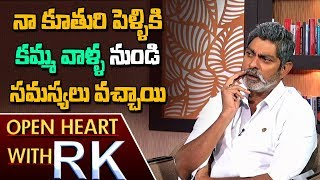 Actor Jagapathi Babu Reveals Facts About His Daughter Marriage | Open Heart with RK | ABN Telugu