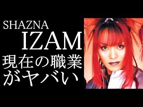 SHAZNAの画像 p1_35