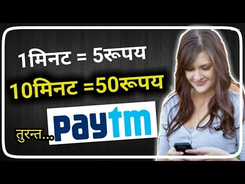 Paytm loot offer - New Paytm cash earning apps 2018 ,free paytm cash -Technical review