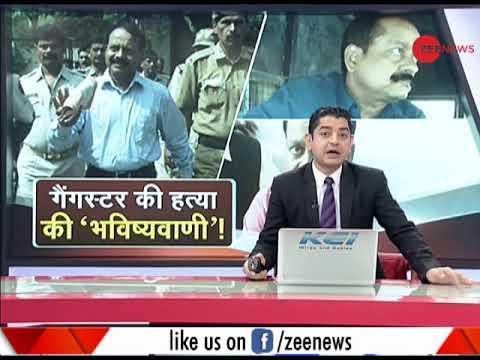 Dreaded don Munna Bajrangi shot dead inside Baghpat jail; Yogi suspends jailer