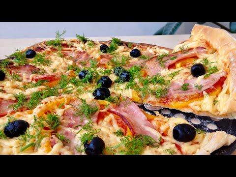 Пицца с Беконом,  Обалденный Домашний Рецепт | Pizza With Bacon