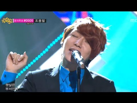 DICKPUNKS - Viva Youth, 딕펑스 - 비바 청춘, Music Core 20130511