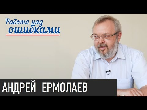 Будущее, в котором нас не ждут. Д.Джангиров и А.Ермолаев