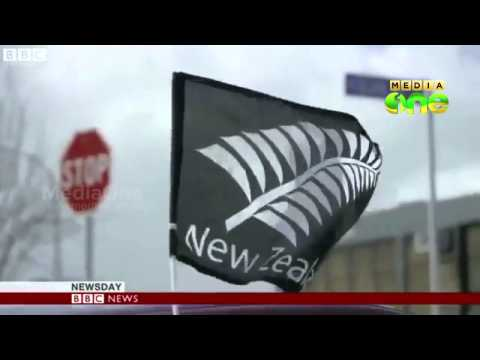 New Zealand to vote on possible changes to flag