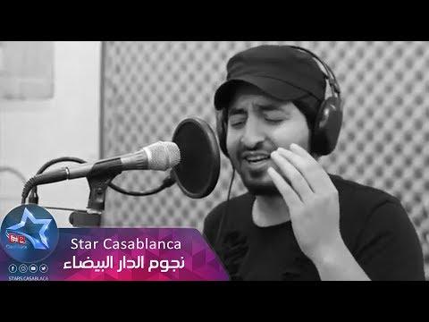 Download  ياسر عبد الوهاب - موال عاداني الوكت حصرياً   Yaser Abd Alwahab - Mawal Aadani El Wagt   2015 Gratis, download lagu terbaru