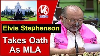 Elvis Stephenson Takes Oath As MLA In Telangana Assembly 2019