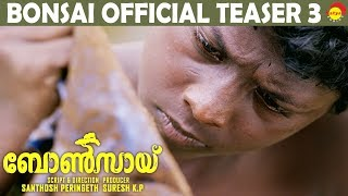Bonsai Official Teaser 3 | New Malayalam Film | Santhosh Peringeth