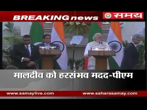 PM Modi on 6 important agreement with Maldives