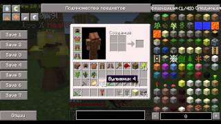 Minecraft dupe Industrial Craft 2 Experemental 1.6.4 дюп энергии! infinity energy