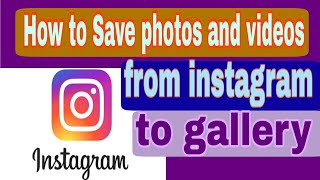 How to Save photos and videos from instagram to gallery