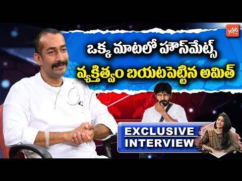 Amit Tiwari Exclusive Interview | Bigg Boss 2 Telugu | Kaushal | Geetha Madhuri | Nani | YOYO TV