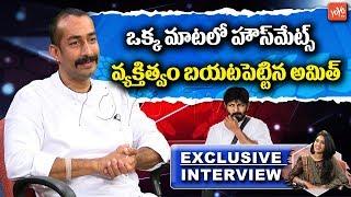 Amit Tiwari Exclusive Interview | Bigg Boss 2 Telugu | Kaushal | Geetha Madhuri | Nani