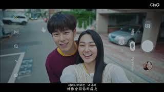 Download [MV] Red Velvet - 어떤 별보다 [德魯納酒店(Hotel Del Luna) OST Part.8] 中韓字幕 Mp3/Mp4