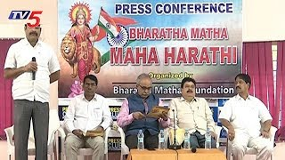 Bharatha Matha Foundation Conducts 'Maha Harathi' Program On 26th Jan