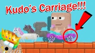New Item Of The Month (May 2017)! KUDO'S CARRIAGE!   Growtopia