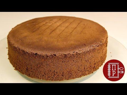 Шоколадный Бисквит Который Никогда не Опадает. Без Соды и Разрыхлителя - 100% Результат!