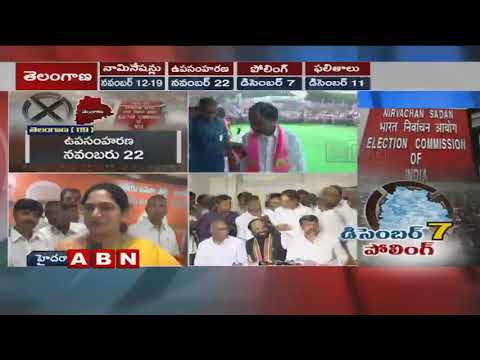 BJP Leaders speaks to Media over Telangana Election schedule | ABN Telugu