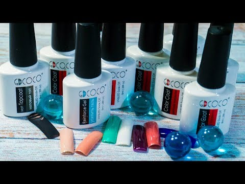 Гель лак GDCOCO💎 Выкраска и тестирование