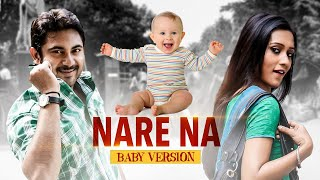 !*Na Re Na*!  Baby Version  Song {2016} |Very Funny Video