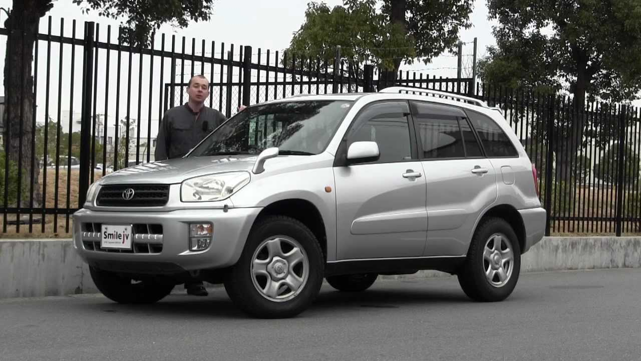 Smile Jv Toyota Rav4 2002 38 500 Km Youtube