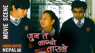 Bullies In High School | JUNTA LAGYO TARALE Scene | Junim Gahatraj, Sabina Magar, Jiban Rai
