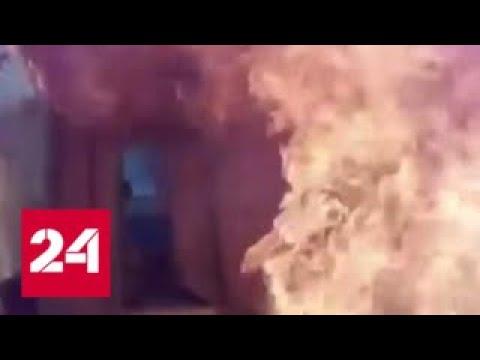Вода в кипящем масле: нелепый эксперимент - Россия 24