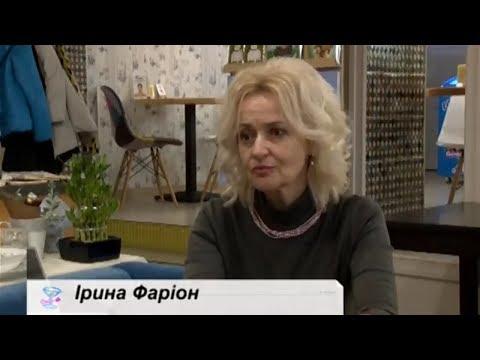 """Ірина Фаріон презентує свої нові книги в етері черкаського телеканалу """"Рось"""""""