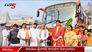 శ్రీవారికి కానుకగా కల్యాణరథం..! | Muppavarapu Harsha Donates Kalyana Ratham To Tirumala