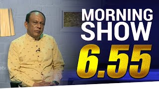 Siyatha Morning Show - 6.55 | 02.07.2020