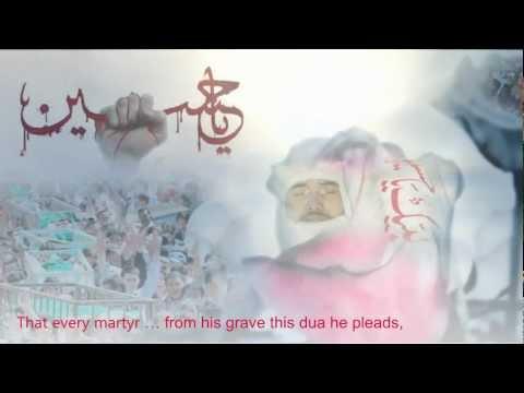Mir Hasan Mir Manqabat 2012-2013 {husain (as) Ki Khatir} video
