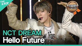 Download lagu NCT DREAM, Hello Future (엔시티 드림,Hello Future)[2021 ASIA SONG FESTIVAL]