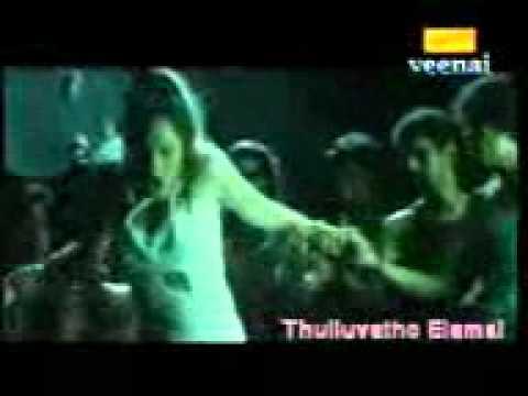 Xxx Tamil video