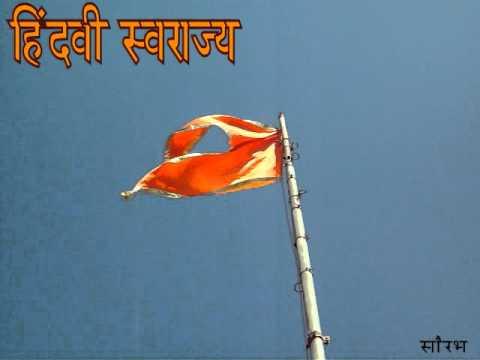 Hindavi swarajya.