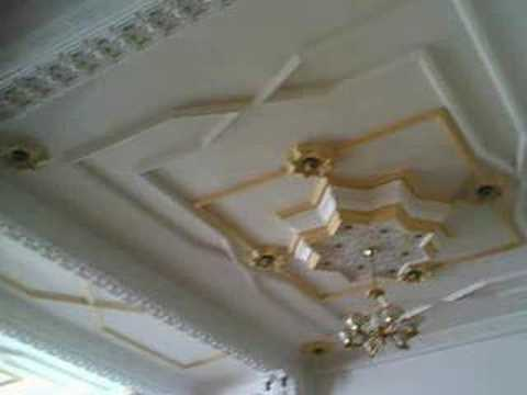 Decoration platre constantine youtube for Decoration staff maison