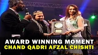 Download Chand Qadri Afzal Chishti #Pak vs Ind #Award winning moment #Tour South Africa 3Gp Mp4
