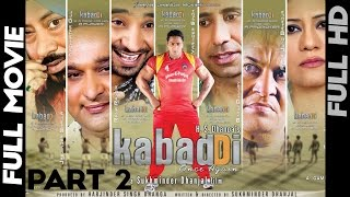 Best of Luck - Kabaddi Once Again [Punjabi Movie] Part - 2 [2012] - Daddy Mohan Record