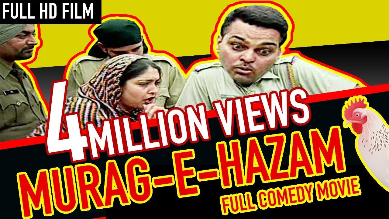 Murg-E-Hazam | Comedy Film | Full Movie | Gurchet Chitarkar