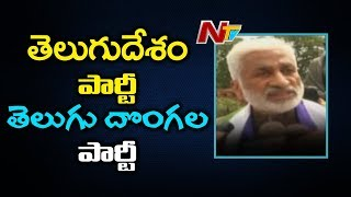 YCP Leader Vijaya Sai Reddy Controversial Comments on TDP | AP Special Category Status | NTV