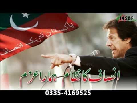 Jawad Ahmad Song (humein Tum Se Pyar Hai) Dedicate To Imran Khan video
