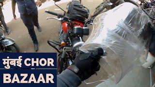 Chor Bazaar Mumbai   Himalayan Visor on Thunderbird X   DBS VLOGS